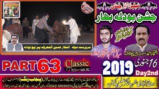 Best Horse Dance punjab Calture Jashan e Bodla Bahar 2019 Shahbaz Nagar Pakpatan -63