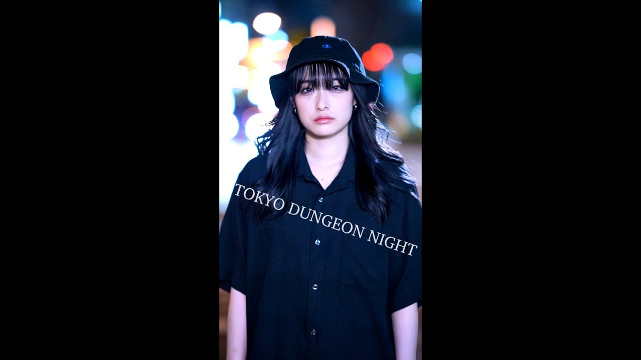 lonely planet – TOKYO DUNGEON NIGHT