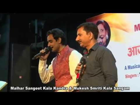Haal Chaal Thik Thaak Hai   By Tejpal Singh & Pradeep Sharma
