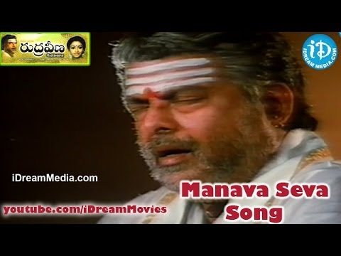 Rudraveena Movie Songs - Manava Seva Song - Chiranjeevi - Shobhana - Illayaraja