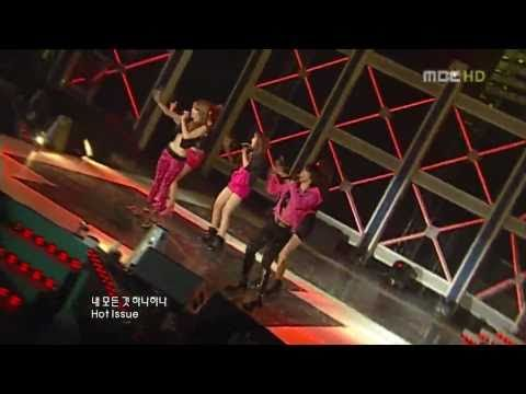 4Minute - Hot Issue 2010 live