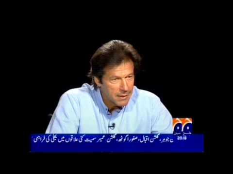 Jawab Deyh - Imran Ahmed Khan Niazi - Chairman Pakistan Tehreek e Insaf - by roothmens