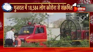 Gujarat में Corona का बढ़ता कहर जारी,अब तक 18584 लोग पॉजिटिव |  5 June 2020