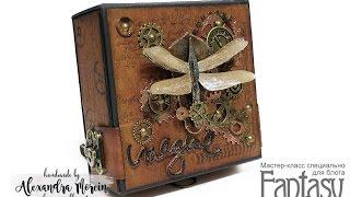 Steampunk Style Box - Tutorial