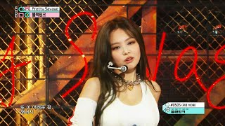 [쇼! 음악중심 4K] 블랙핑크 -Pretty Savage (BLACKPINK -Pretty Savage) MBC 201010 방송