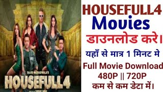 HOUSEFULL4 || Latest Bollywood Movies Download 480P | 720P