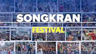 2019 SONGKRAN FISTIVAL DANCE   เพลงแดนซ์สงกรานต์ #6