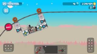 Rovercraft Challenge 152 Complete!