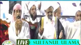 Abbas Usthad Manjanady Abbas Usthadinn Adarave Deralakatte 28/02/2016