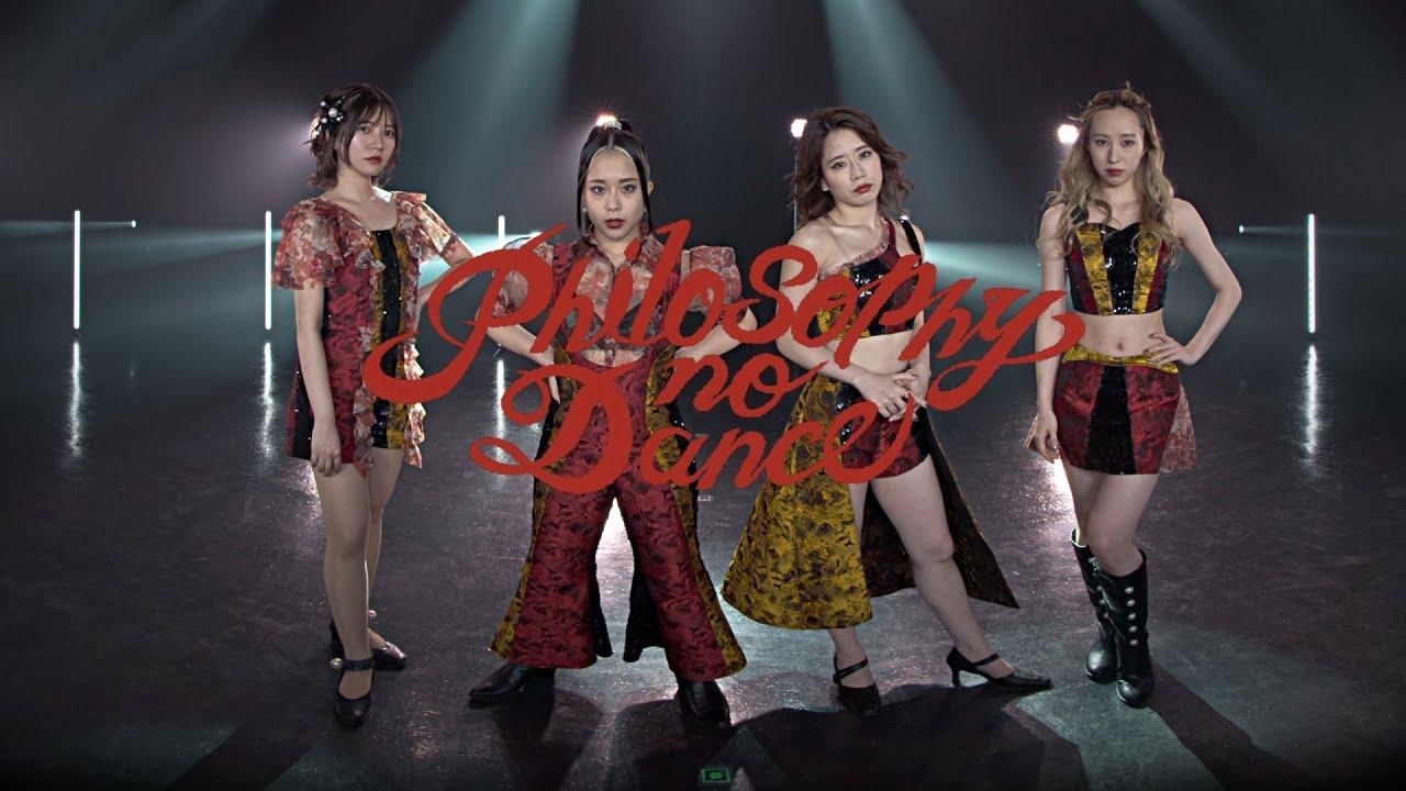 【8KVR対応】フィロソフィーのダンス「ドント・ストップ・ザ・ダンス」– Heat and Passion ver.