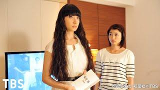 デザイナー志望の妹尾舞(岡本玲)は、上京して間もなく半年。自分の夢を叶...