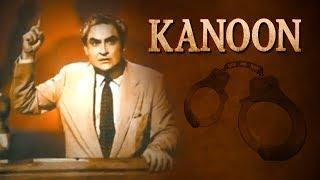 Kanoon | Ashok Kumar | Rajendra Kumar | Bollywood Classic Movies