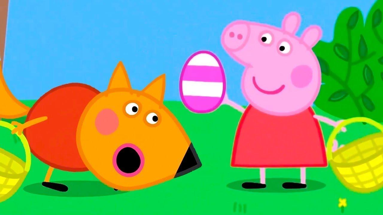 Свинка Пеппа на Pусском   Пеппа и ее друзья ищут подарки   Mультики