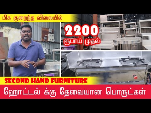 Second Hand Kitchen Equipment In Chennai | Second Hand Kitchen Units | Kitchen Cabinets | Video Shop