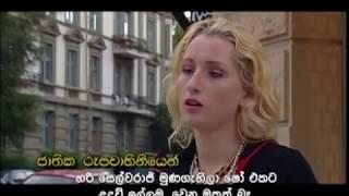 Nathalia Rupavahini - Trailer (Teledrama) Thumbnail