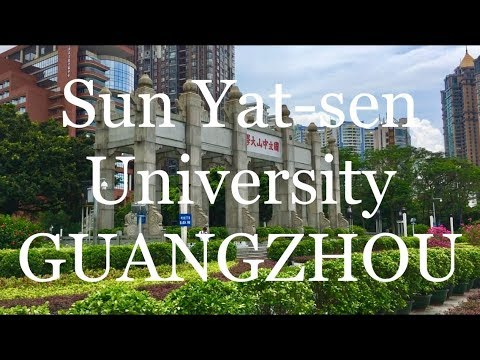 GUANGZHOU Sun Yat-sen University | CHINA | 中山大学