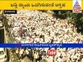 Massive Protest Demanding to Implement SC's Order on 'Job Promotion | Suvarna News