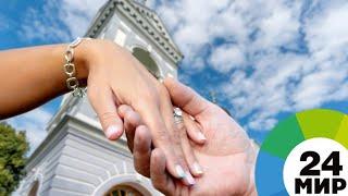 Петербуржцы в День семьи, любви и верности массово сыграли свадьбы