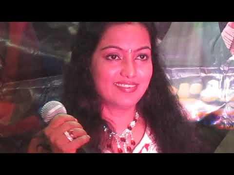 Tera Sath Hai To Mujhe Kya Kami Hai= Anupama Chakraborty Shrivastava