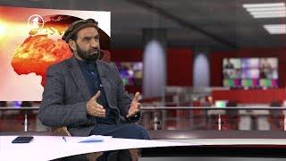 Hashye Khabar 15.02.2020 - سیویکمین سالروز خروج نیروهای شوروی سابق از افغانستان