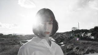 Anna『手紙 〜拝啓 十五の君へ〜』Music Video
