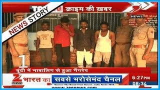 Top 10 Crime News : 16-year-old minor girl gangraped in Bundi, Rajasthan