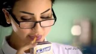 إعلان شيما الحاج لـ عصير اورجنال Shayma Alhajj Juice Original