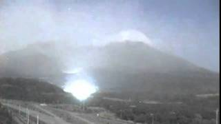 Sakurajima Unexplained Light & Ufo