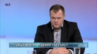 За пътя и цената на природния газ в България (22.10.2015)