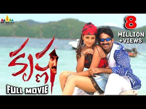 Krishna Telugu Full Movie | Ravi Teja, Trisha, Brahmanandam | Sri Balaji Video