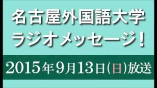 東海ラジオで毎週日曜日12:22頃~「源石和輝音楽博覧会」内で放送中! ...