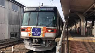 北陸鉄道03系 北鉄金沢行 内灘駅発車