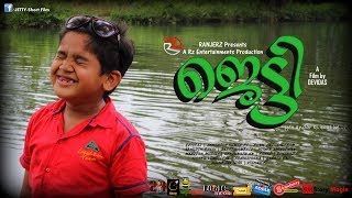 vuclip JETTY | Malayalam Comedy Short Film | Official Teaser | 2K15