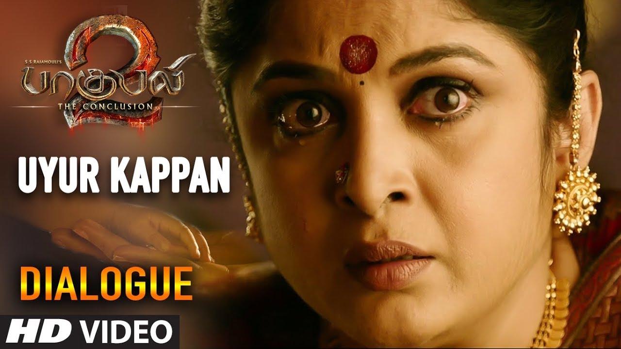 Uyur Kappan Dialogue Baahubali 2 Tamil Dialogues Prabhas