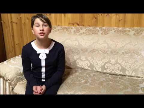 Изображение предпросмотра прочтения – ЕлизаветаКостюк читает произведение «Стихотворение в прозе Нищий» И.С.Тургенева