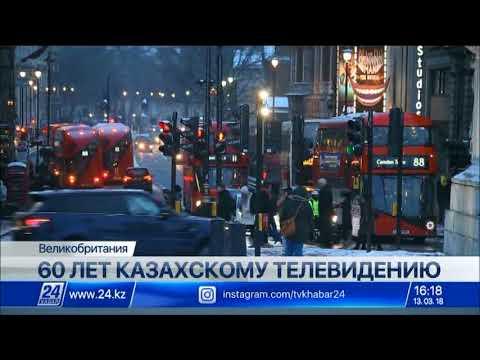 Директор Bloomberg L.P. поздравил казахстанское телевидение с юбилеем