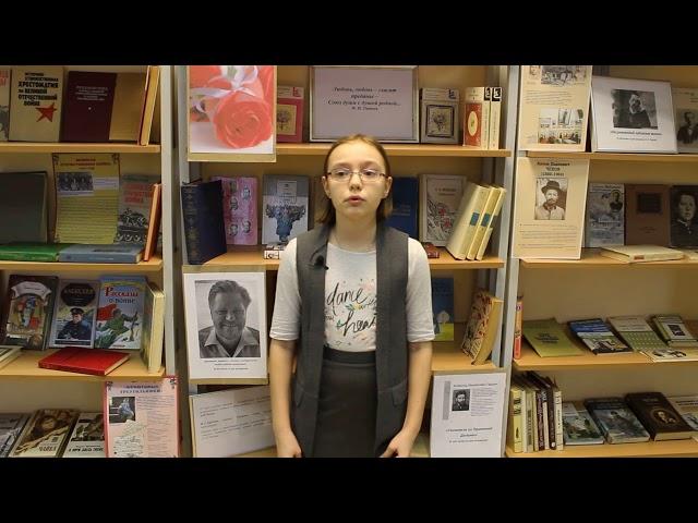 Изображение предпросмотра прочтения – ЯрославаКоробицына читает произведение «Прости» Н.А.Некрасова