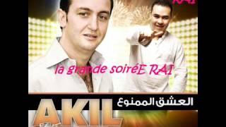 cheb akil 2012 el a3chk el mamnou3