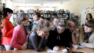 Квест-экскурсия по библиотеке ''Библиотека, книга, я – вместе верные друзья''