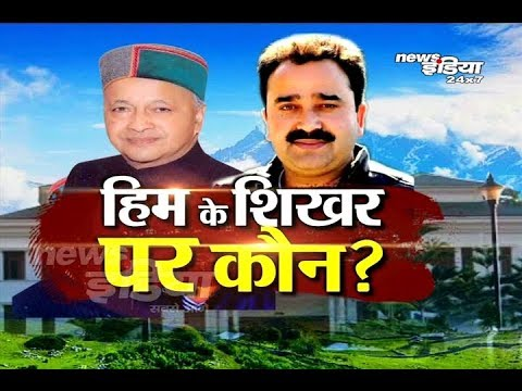 हिमाचल की उड़ती खबर...! || news related to the Himachal assembly election || NEWS INDIA