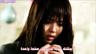 K-pop_Music little me قليلا أني اغنية كورية حزينة هادئة جميلة جدا مترجمة