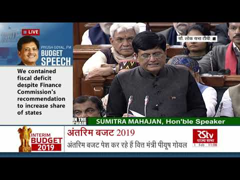 Finance Minister Piyush Goyal's Budget Speech | Interim Budget 2019