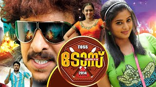 Malayalam Full Movie 2014 - Toss- New Malayalam Movie 2014 [ Full HD ] | Priyamani