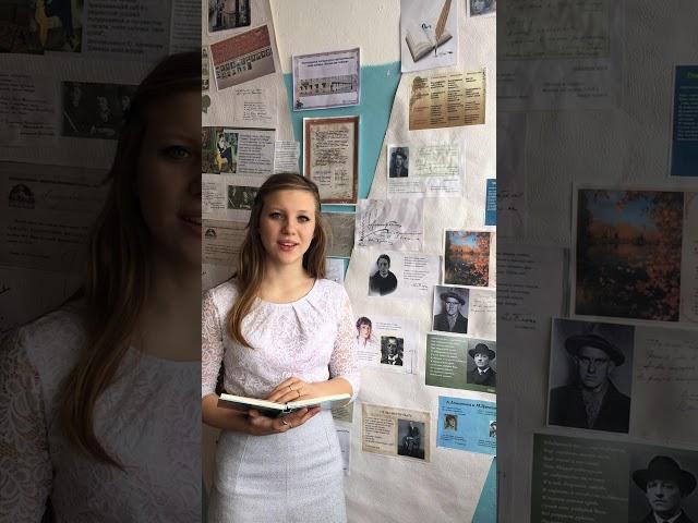 Изображение предпросмотра прочтения – ТатьянаСумина читает произведение «Когда вы стоите на моем пути» А.А.Блока