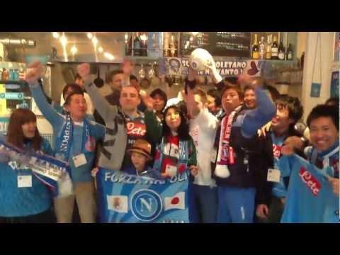 Festa d'inaugurazione del Club Napoli Nippon