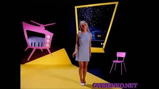 Смотреть клип Татьяна Овсиенко - Женское Счастье