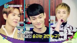 본격 아이돌 혜자방송 '아이돌에 미치고, 아미고TV'엑소 첸백시 풀버젼