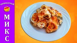 Фаршированные макароны ракушки в духовке - вкусный и простой рецепт!