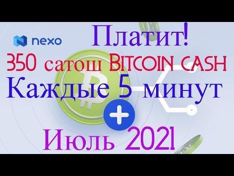 Зарабатываем 350 сатош Bitcoin Cash каждые 5 минут