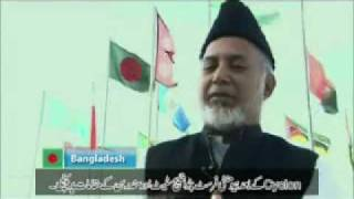 Khidmat-e-Khalq-e-Khuda - Part 3 (English/Urdu)